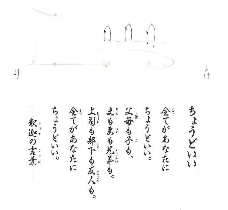 http://www.moku2house.jp/08.jpg