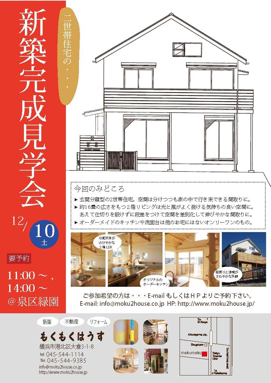 20161203shinchiku.jpg