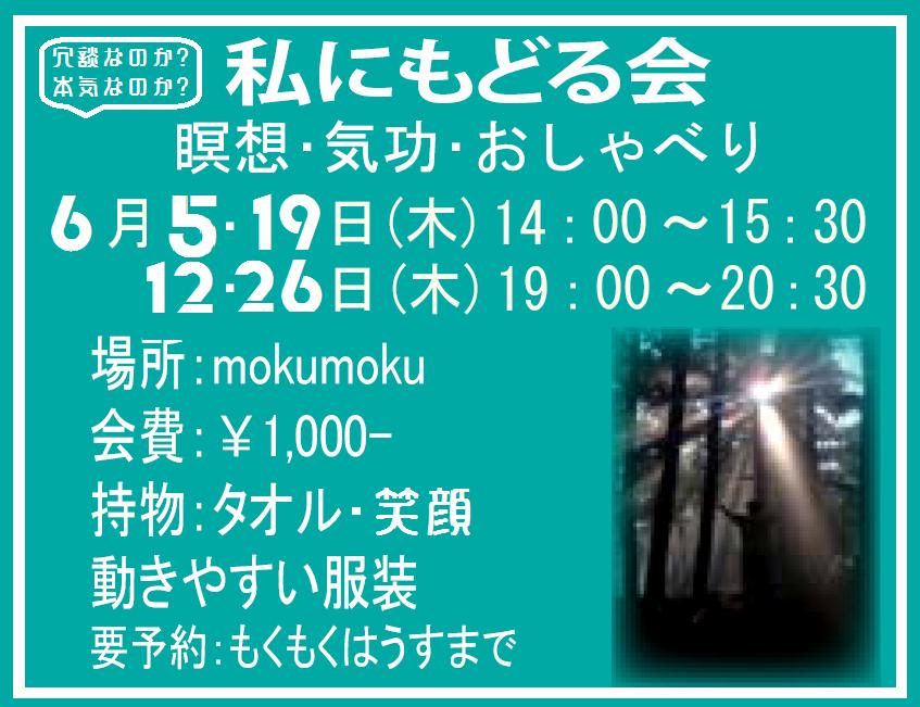 http://www.moku2house.jp/2606.png