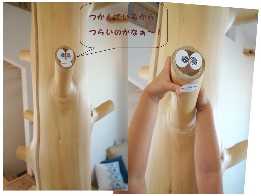 http://www.moku2house.jp/260922.png