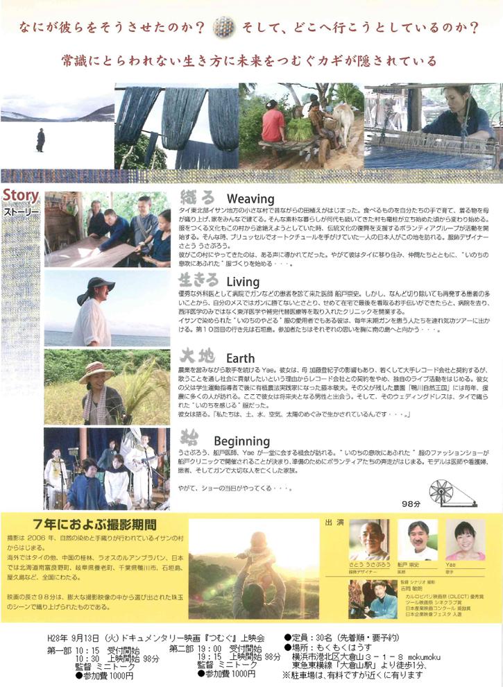 http://www.moku2house.jp/280913d.png
