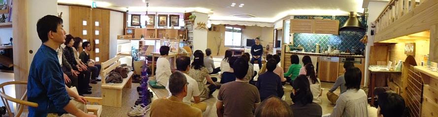 http://www.moku2house.jp/DSC00012.JPG