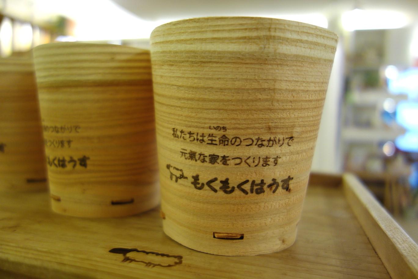 http://www.moku2house.jp/DSC08907.JPG