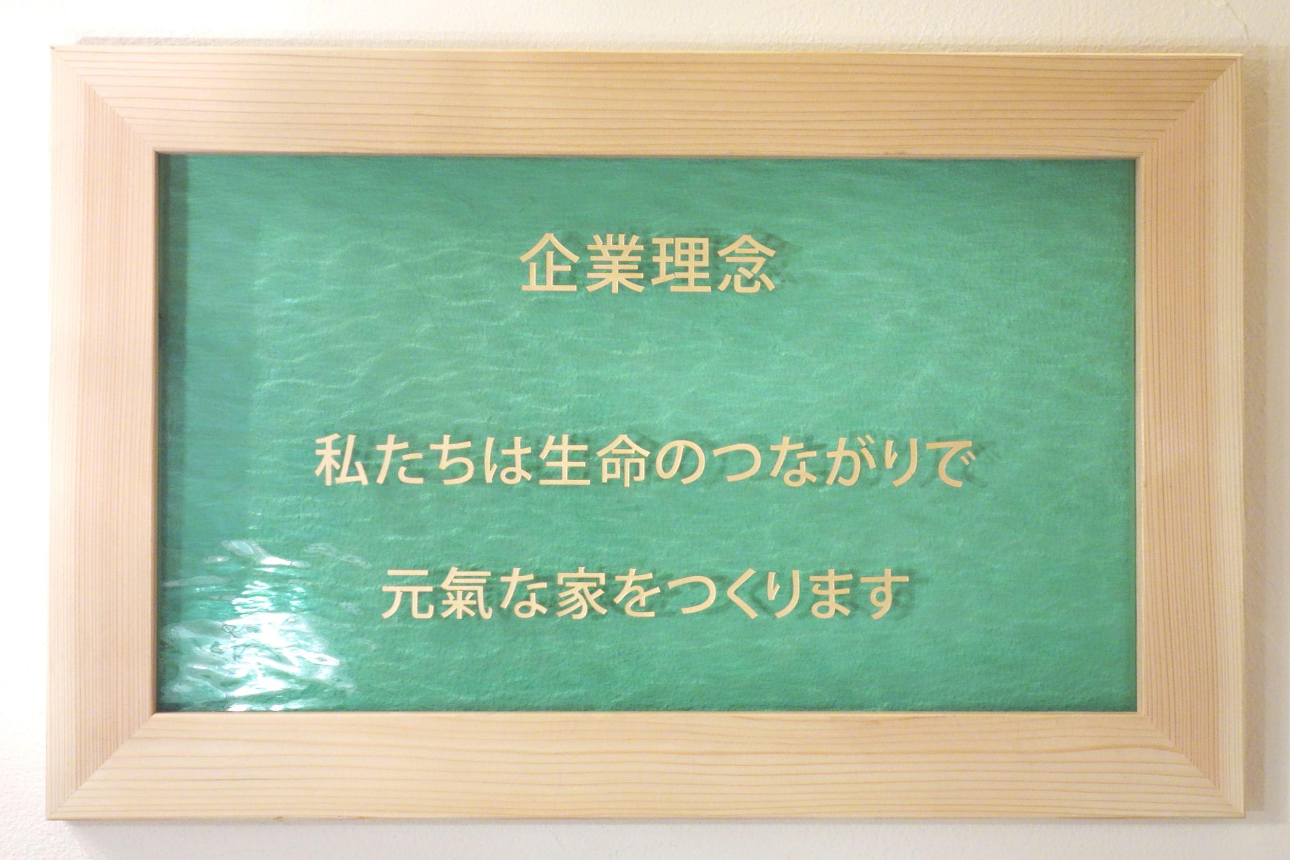 http://www.moku2house.jp/DSC09023.JPG