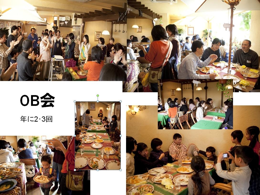 http://www.moku2house.jp/OB%E4%BC%9A.jpg