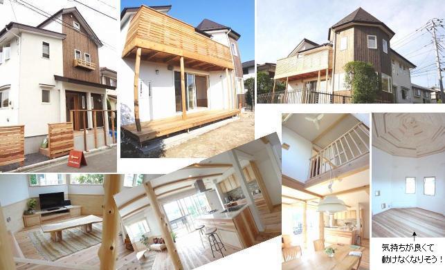 http://www.moku2house.jp/assets_c/2011/07/230702y-thumb-643x391-168.jpg