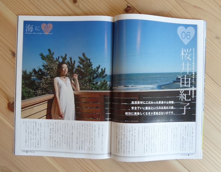 H24.10.27(土) なんと鎌倉 mokumoku  cafe「SAIRAM」open ?