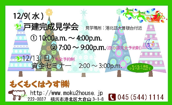 event12.jpg