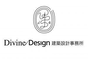 【ご挨拶】一級建築士事務所 Divine Design株式会社 設立のお知らせ