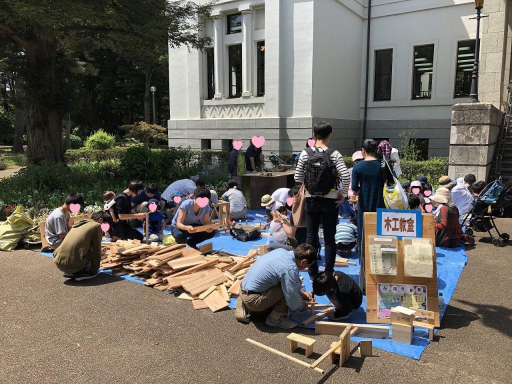 R1.05.05 青空木工教室@大倉山記念館
