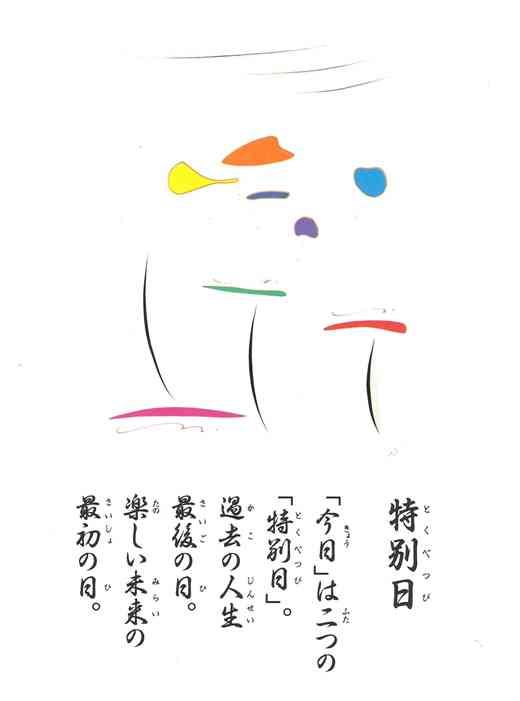 http://www.moku2house.jp/utasi11.jpg